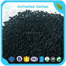 Pellet 4mm Coal Activated Carbon For Nitroglycerine