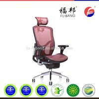 China wholesale fashion best ergonomic home executive office chair reviews