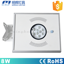 High quality 8w all in one led road solar street lighting