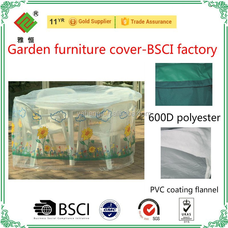 PE plastic outdoor furniture covers(BSCI factory)