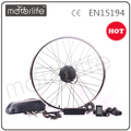 MOTORLIFE/OEM brand 2015 CE ROHS pass 350w e bike conversion kit