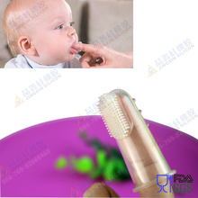 FGD Approved Silicon Finger Shaped Baby Toothbrush