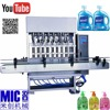 High speed 4-20 nozzles high effieciency washing liquid filling machine