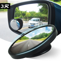 Classic car exterior accessary side mirror