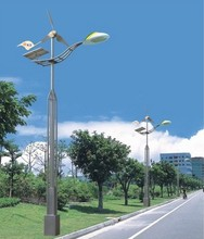 China Hummer solar&wind hybrid LED street light,easy installation