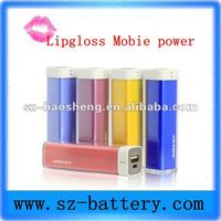 2600mAH for ipad ,iphones mobile power supply
