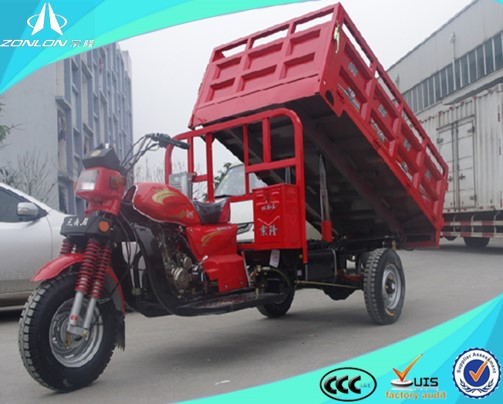 2016 new Chongqing China 250CC hydraulic tri-truck for cargo