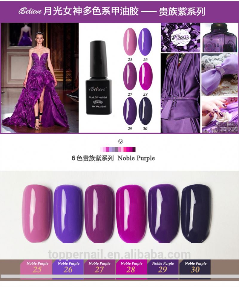 140 Color Nail Care Products UV LED Gel Polish for Salon