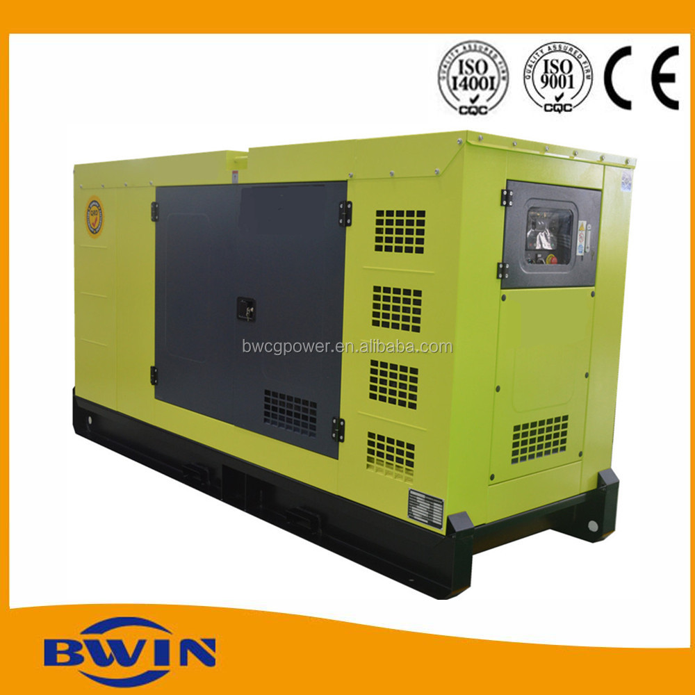 Low Price Deutz 100kW Waterproof Rainproof Diesel Generator