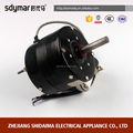 12v dc pump air cooler motors buy wholesale direct from China