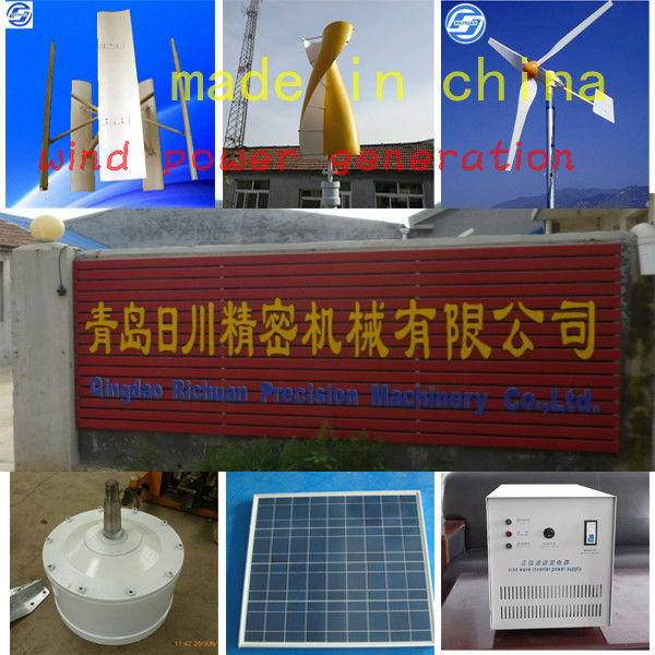 Permanent Magnet 48v AC 1KW Small Vertical Wind Turbines Hydro Generators Prices for Home,Alternative Energy Generator solar pan