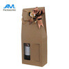 /product-detail/decorated-paper-two-bottles-wine-carrier-gift-bag-box-with-die-cut-handle-60569930385.html
