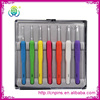 New Design Knitting Needle Crochet hook