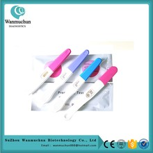 Low prices medical diagnostic hcg pregnancy test kits FDA cleared CE mark