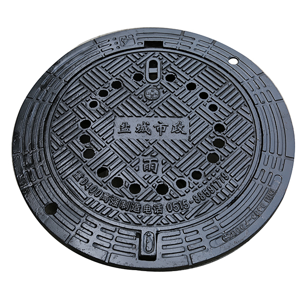 ductile iron airport d600 manhole covers