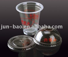350ml 12OZ disposable plastic cup with lid
