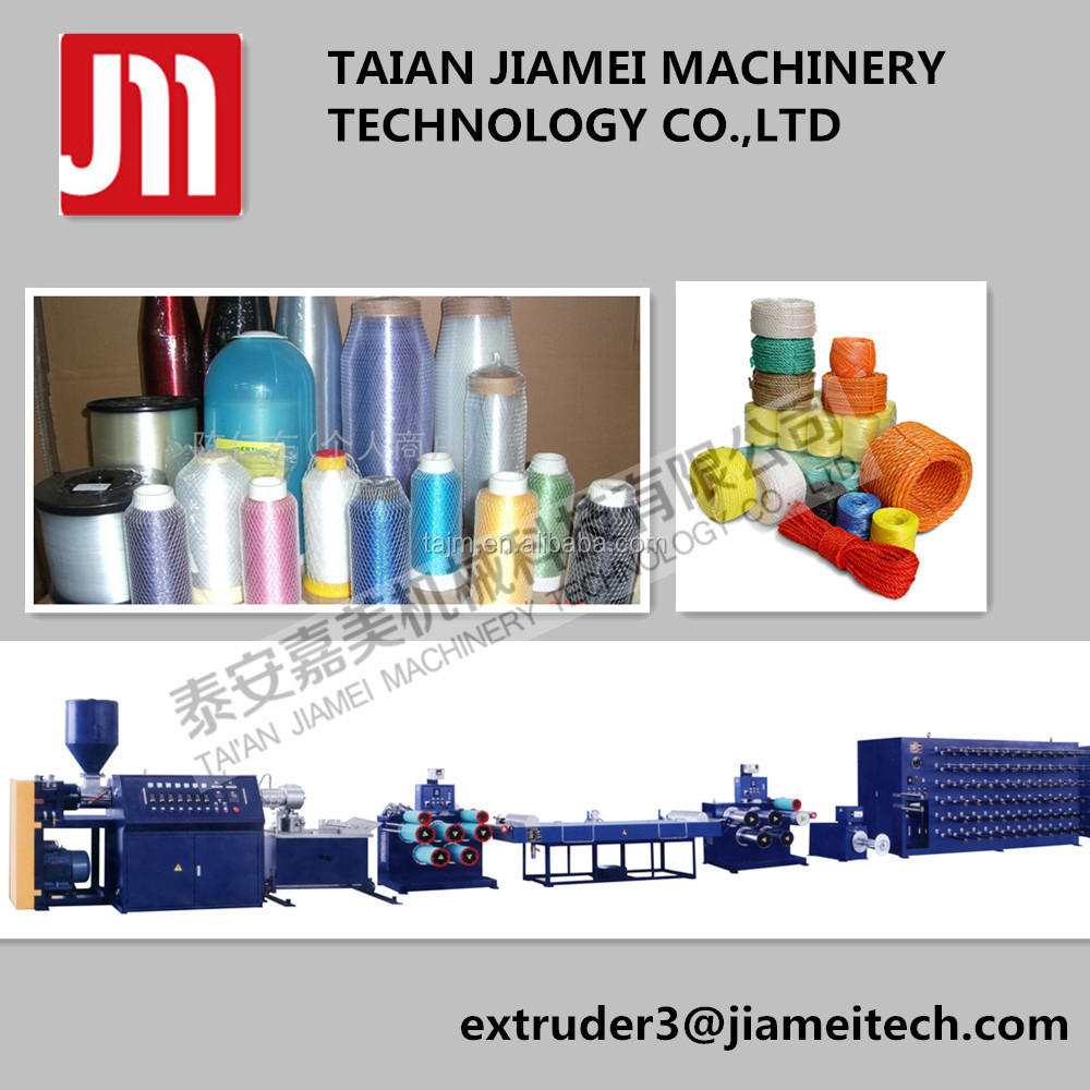 PP/HDPE extruder filament industrial machine/ plastic mono filament extrusion machine line