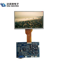 2.4inch to 15 inch LED Backlight Sunlight readable LCD monitor / sunlight readable display / outdoor LCD Display