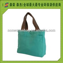 India Cotton Bags