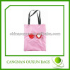 hottest good quality nylon mesh tote bag