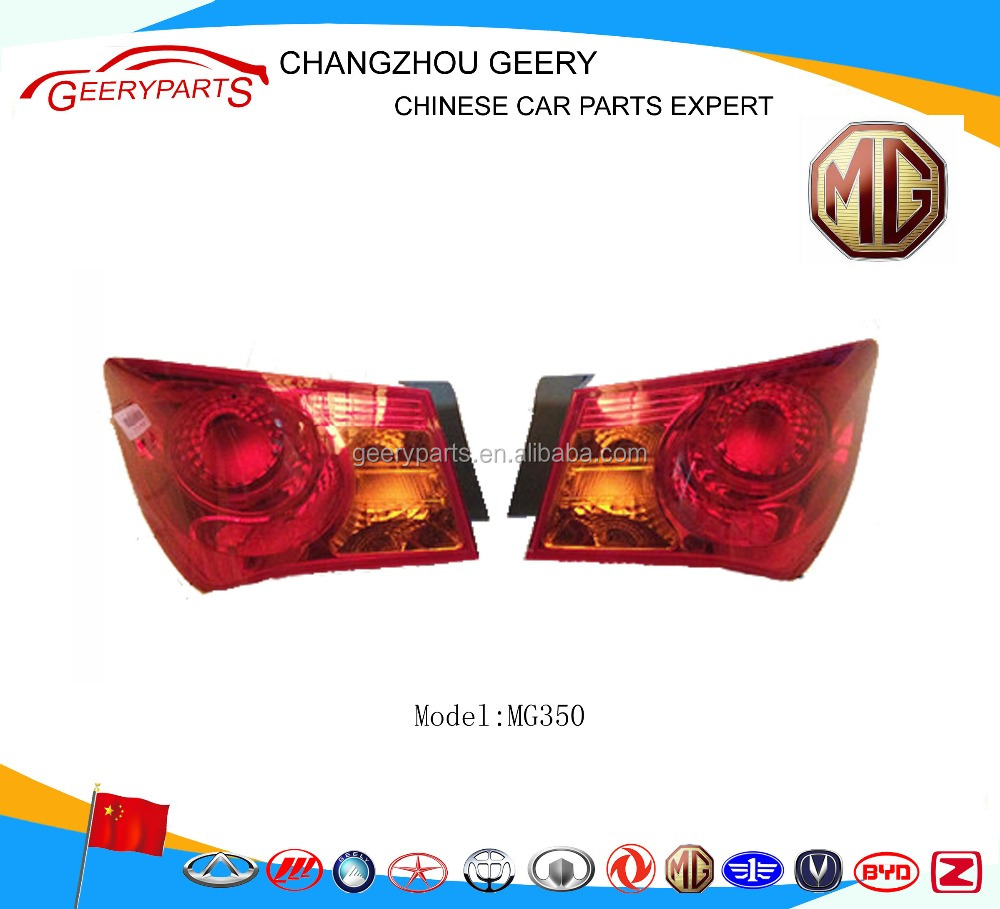 tail lamp outer auto parts MG 350