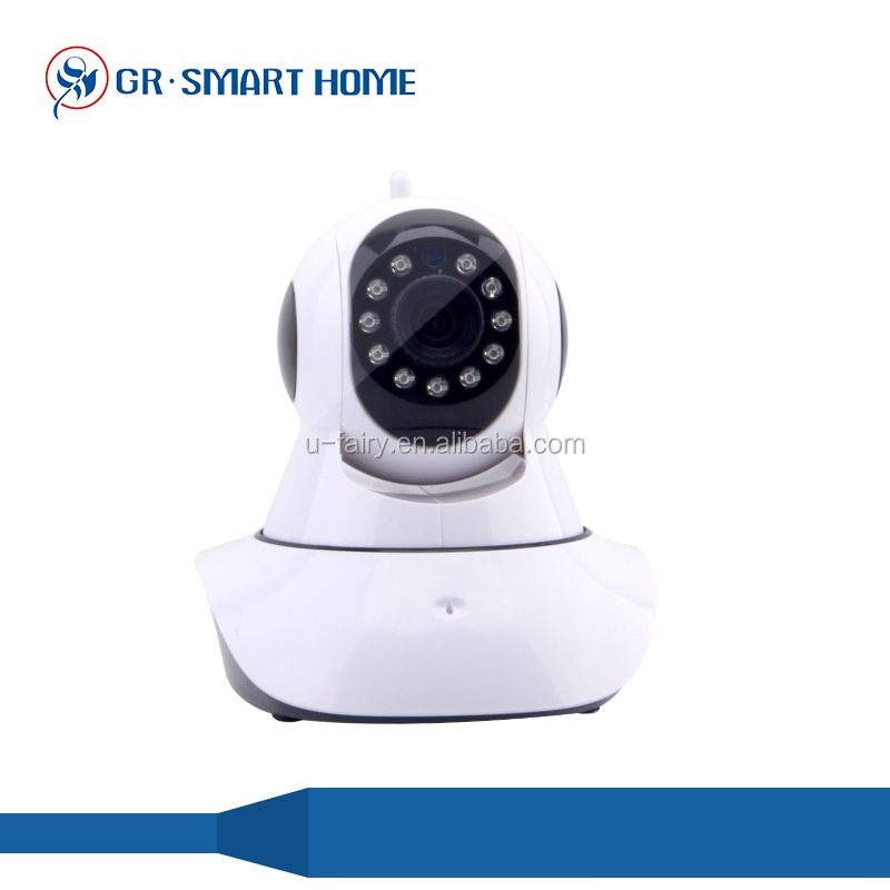 New products for auto networking ip camera outdoor hd wifi auto tracking ip camera