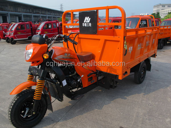 200CC passenger three wheel motorcycle/4 wheel motorcycle sale/tricycles cargo