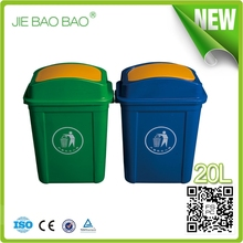 High Quality Plastic household products indoor dustbin20l Flip Top can opener home used for toilet usage