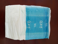 Disposable free sample adult diaper for old people