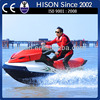 Hison most popular price water motorcycle