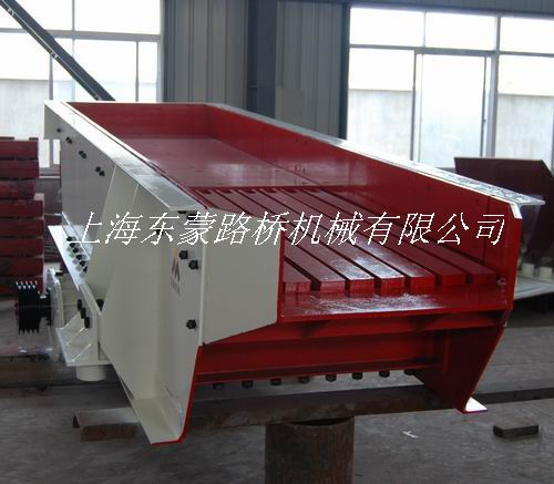 high efficient electromechanical vibrator feeders of CE ISO9001