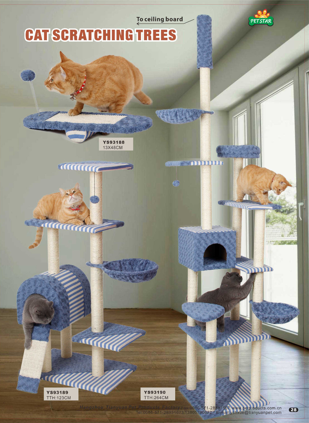 Small luxury plastic cat tree