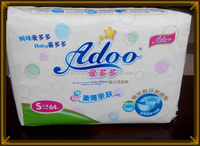 Short time delivery disposable mom love baby diaper made in china and Free sample OEM private label Disposable sleepy baby diape