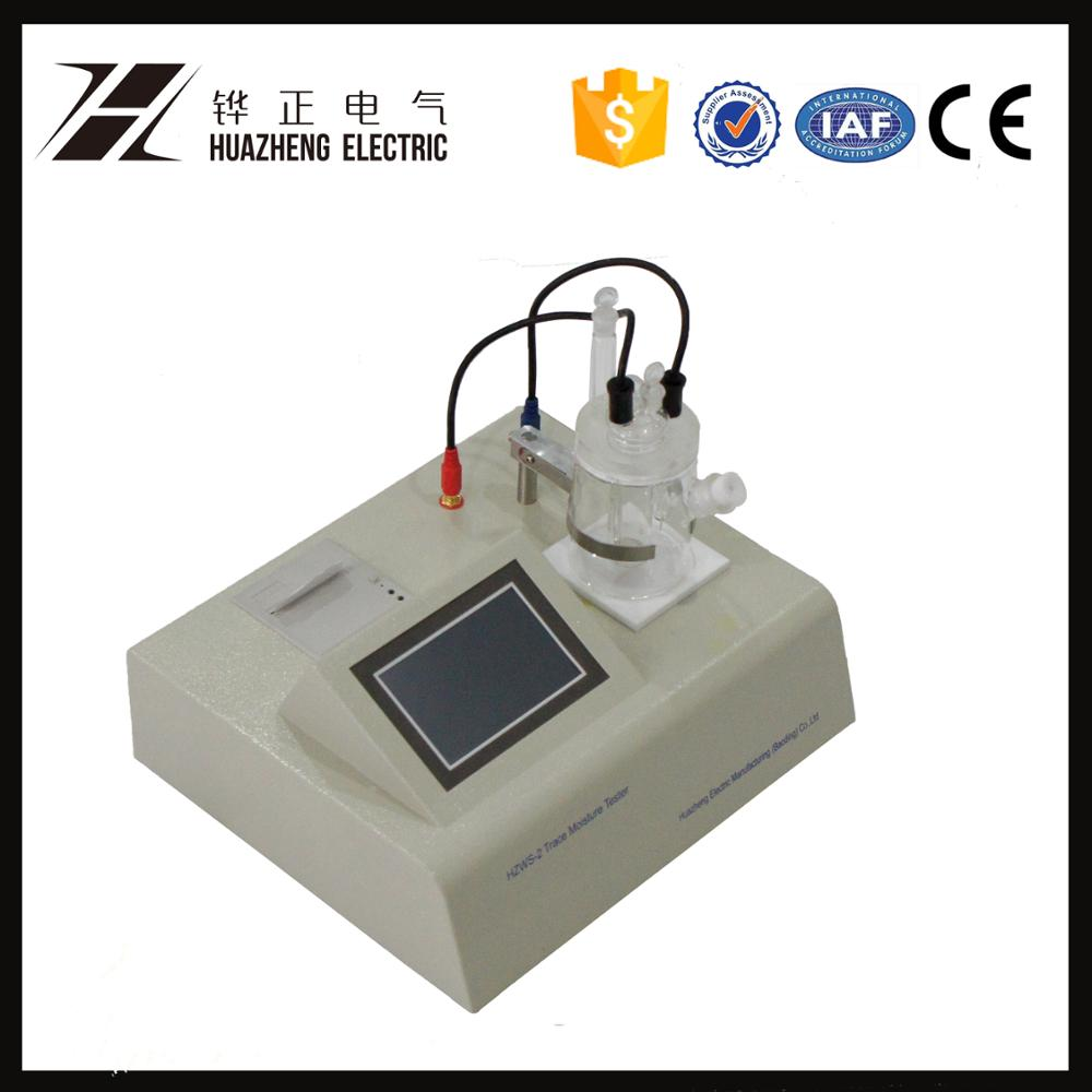 China made HZWS-2 karl fishcher moisture content testing equipment