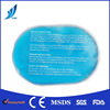 Medical Gel Ice Pack For Hot