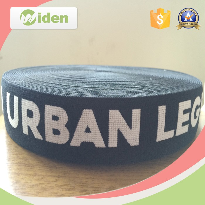 Silicone Gripper Garment Elastic Folded Tape