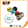 Advertising balloon foil balloon 2
