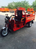 two seats motor tricycles motorcycle three wheel motorcycle gasoline motor tricycles