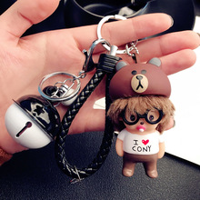 Cartoon cute car key chain ring bells creative girls gift