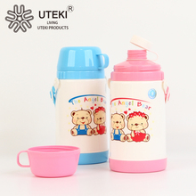 450ml Food grade plastic children water canteen with a cup