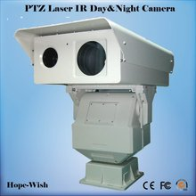 4000m surveillance HD day night vision laser IR camera