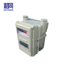 Residential natural IC card diaphragm gas meter capacity