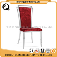 Most popular red fabric chinese dining chair C084#