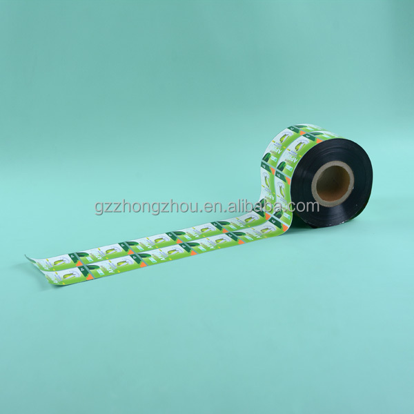 Laminated film roll with printing, plastic composited film, plastic packaging roll film