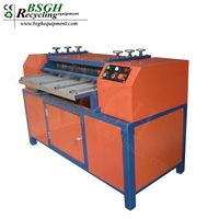 CE Approved Copper Aluminum Separator Machine With Cheap Price Aluminum Core Cutting Separating Machine BS-1200P