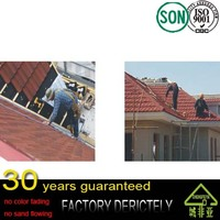 good quality best nigeria price of building materials union steel roofing roof tile factory / CE and Soncap Certificate shingle