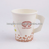 7oz paper cup with handle for drinking
