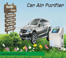 5g/h car air ozone generator portable with wheels