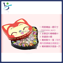little fox cartoon figure Candy and sweets snacks box