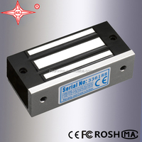 AX60KG 120lbs MINI electro magnetic lock for cabinet lock single door with continuously supply current